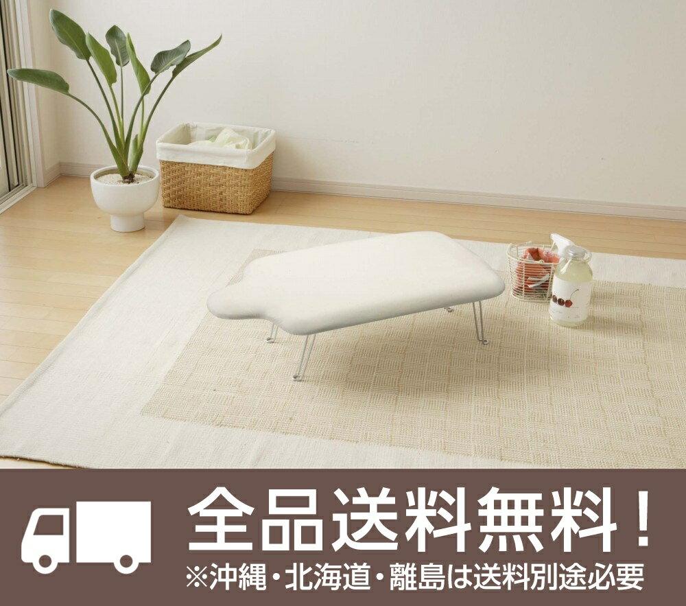 【送料無料】【4655】 軽量人体型アイロン台 きなり Lightweight Human Body Type Ironing Board Kinari 【沖縄・北海道・離島は送料別途必要です】【山崎実業】
