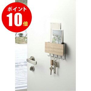 【2730】 ホルダー付きマグネットキーフック リン ナチュラル Rin Magnetic Key Rack With Tray BE 雑貨 山崎実業[YAMAZAKI] 山崎実業