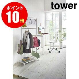 【5175】キッズパネル付きハンガーラック タワー ホワイト CHILDREN'S PANELED CLOTHING RACK WH 子供の手が届く高さのハンガーラックです。 【山崎 実業 タワー シリーズ 】