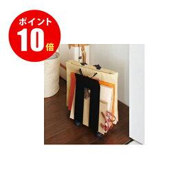 【3302】 ダンボール&紙袋ストッカー フレーム ブラック CORRUGATED CARDBOARD BOX&PAPER BAG STOCKER frame 山崎実業 山崎実業