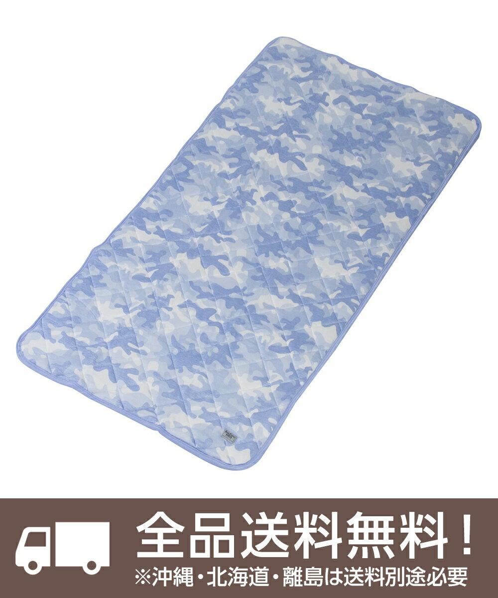 ソフトクール 接触冷感 ベッドパッド 【GLS-387CBL】【注意:代引き不可】【せしゅるは全品送料無料】【沖縄・北海道・離島は送料別途必要です】【東谷】