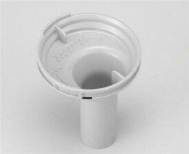 クリナップ[Cleanup] 【KAP-BPP09】 防臭パイプ(小判型シンク用) システムキッチン>シンクアクセサリー クリンレディ/STEDIA
