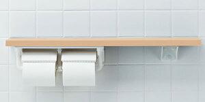 【NKF-2WU2】木製手すり(紙巻器/トイレットペーパーホルダー付) 棚手すり(棚タイプ・左右共通) トイレ【NKF2WU2】【INAX・イナックス・LIXIL・リクシル】
