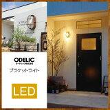 オーデリックブラケットライト【OG254606LD】【OG254606LD】【RCP】