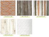 壁デコ、リメイクシート、壁紙シール、生のり付き、壁紙、白、ホワイト、レンガ柄、木、おしゃれ、レンガ、ブロックレンガ、自分で張り替え、方法、簡単、