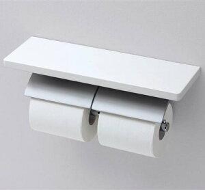 【YH63BKS】(芯棒可動タイプ) TOTO アクセサリー 棚付二連紙巻器[めっきタイプ] トイレットペーパーホルダー