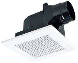 あす楽 三菱 VD-13ZC10 [接続パイプ100mm/埋込寸法205mm角]浴室、トイレ、洗面所用換気扇 低騒音タイプ(VD-13ZC9の後継)【三菱 換気扇】