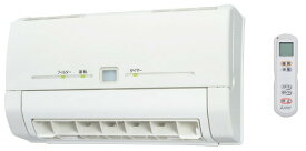 【WD-240DK】三菱 脱衣室暖房機 壁掛タイプ/単相200V電源タイプ 【WD240DK】[新品]【三菱 換気扇】