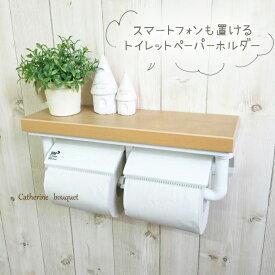 【トイレのスマホ置き場に便利! たな付き おしゃれ トイレットペーパーホルダーCF-AA64KU【あす楽対応】INAX/イナックス/LIXIL/リクシル 棚付2連紙巻器CFAA64KU