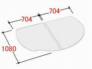 YFK-1311B(2) INAX/イナックス/LIXIL/リクシル 水まわり部品 組フタ フタ寸法:A:1080MM、B:704MM 2枚組み 浴室 【YFK-1311B-2】