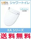【CW-KA21QC】 INAX・イナックス・LIXIL・リクシル シャワートイレ KAシリーズ 大型共用便座 KA21 アメージュZ便器用の壁リモコンシャワートイレ 【CWKA21QC】【RCP】【