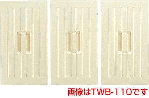 INAX 風呂フタ 【TWB-110】 ホワイト
