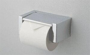 TOTO トイレ アクセサリー ベーシック シンプル2【YH43M】紙巻器