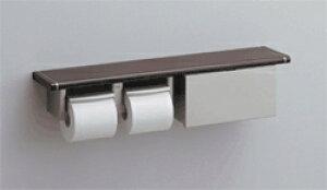 トイレットペーパーホルダー おしゃれ 木製2連紙巻器棚付【YHB62NBS】TOTO 62シリーズ棚タイプ(トイレ収納付)