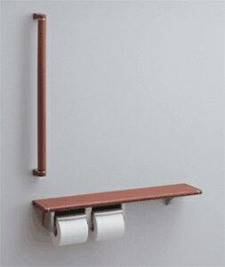 TOTO トイレ アクセサリー 天然木手すり 62シリーズ【YHB62S】紙巻器一体型手すり・棚別体タイプ