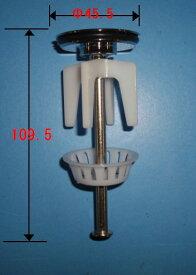 TOTO ストレーナ付排水栓【TH697-1】【th6971】[新品]