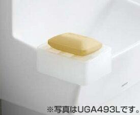 TOTO トイレ アクセサリー 【UGA493R】 石けん受け レストルームドレッサー スリムタイプC用 TOTO[トートー]