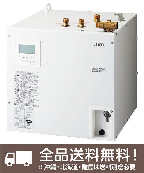 【飲料・洗い物用】小型電気温水器 25L ゆプラス【EHPN-KB25ECV2】INAX・LIXIL 出湯温度可変 25L(キッチン用) スーパー節電タイプ 200Vタイプ パブリック向け【沖縄・北海道・離島は送料別途必要です】