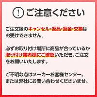 平パッキン(2枚入)【794-87-06(15×11×2)】【配管資材・水道材料】カクダイ