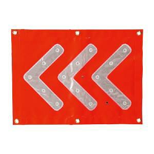 LEDシェブロン 386-673 1枚 [ミドリ安全] 商品コード 4068241180 [ユニット] 標識 (ユニットの建設標識) 安全用品・保安用品 コーンサイン他【代引・後払い決済不可】