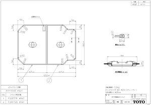 TOTO ふろふた 【PCF1300R】 軽量把手付き組み合わせ式 (2枚)