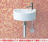 手洗い器一式セットAWL-33(B)壁排水壁給水おしゃれなボトルトラップLIXIL・リクシル狭小手洗シリーズ手洗タイプ(丸形)INAX