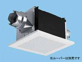 【FY-24BPK7】 天井埋め込み形換気扇 埋込形換気扇 パナソニック