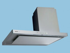 【FY-9DPG2R-S】【FY9DPG2RS】レンジフード サイドフード イージィ・クリーンフィルター付 AC100V LED照明【沖縄・北海道・離島は送料別途必要です】換気扇 パナソニック