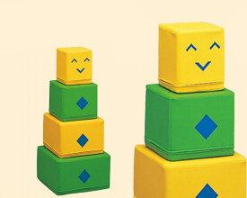 e9249ec58cb9ba 【KP-022】 カクロボ 積み上げて遊ぶソフトブロック 幼児用遊び場 室内遊具