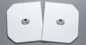 TOTO ふろふた 【PCF1310R】 軽量把手付き組み合わせ式 (2枚)