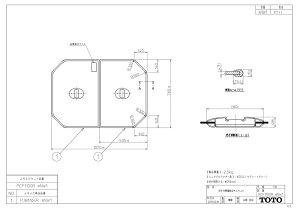 TOTO ふろふた 【PCF1100R】 軽量把手付き組み合わせ式 (2枚)