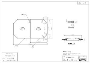 TOTO ふろふた 【PCF1320R】 軽量把手付き組み合わせ式 (2枚)