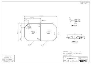 TOTO ふろふた 【PCF1620R】 軽量把手付き組み合わせ式 (2枚)