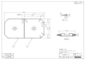 TOTO ふろふた 【PCF1640R】 軽量把手付き組み合わせ式 (2枚)