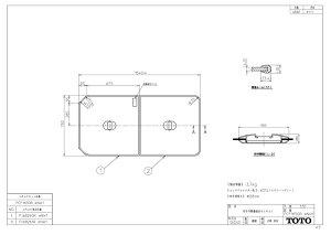 TOTO ふろふた 【PCF1650R】 軽量把手付き組み合わせ式 (2枚)
