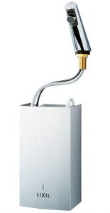 【手洗い用 自動水栓&温水器セット】 INAX 加温自動水栓 【EAAM-200CEV2】 瞬間加温機能付水栓 排水栓なし 【小型電気温水器より節水&節電効果が高い!】 イナックス・LIXIL・リクシ