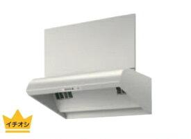 トクラス 型・L型キッチン用レンジフード サイクロンフード3 標準タイプ【VCFA901SANM8】[CFA902SANM8]同等品【単品販売OK】