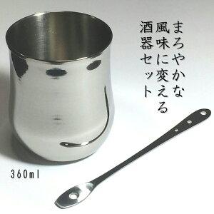 タンブラー 360ml マドラーのセット おいしい お酒 ワイン ウイスキー ブランデー 焼酎 芋焼酎 麦焼酎 日本酒 ブランデー ウイスキー コーヒー 贈り物 プレゼント おすすめ コップ 食器 おしゃ
