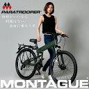 MONTAGUE パラトルーパー/ モンタギュー【26インチ折りたたみマウンテンバイク】
