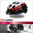 CATLIKE カットライク・サイクルヘルメット TAKO タコ