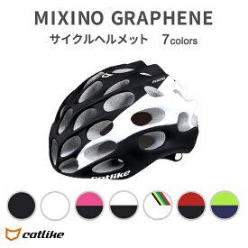 MIXINO GRAPHENE CATLIKE カットライクミキシノグラフェン アウトレット販売
