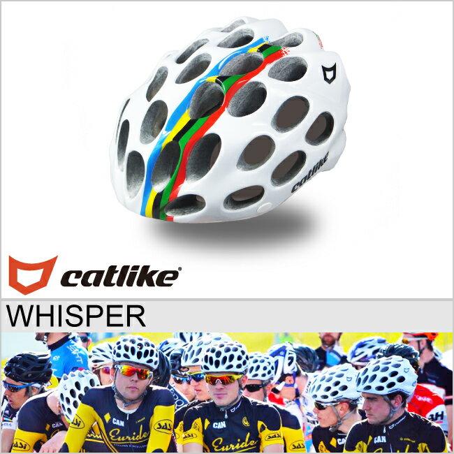 CATLIKE カットライク・サイクルヘルメット WHISPER ウィスパー