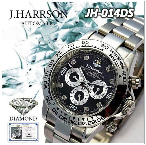 JH-014DS)ジョン・ハリソン(J.HARRISON)8石ダイヤモンド付自動巻&手巻腕時計