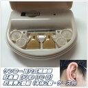 ケンコー充電式・ 耳穴式補聴器 ・好楽聴【KHB-ITC-D】★お買得2個組(本体2個+ケース1)