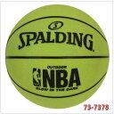 GLOW IN THE DARK(グロー・イン・ザ・ダーク)7号73-7378バスケットボール [SPALDING]スポルディング