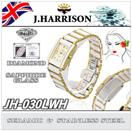 JH-030LWH)ジョン・ハリソン(J.HARRISON) 3P天然ダイヤモンド付セラミック時計(サファイヤガラス)