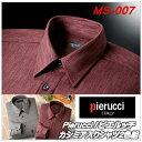 Pierucci(ピエルッチ)MS-007)カシミア入りシャツ2色組