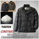 TULTEX(タルテックス)C907551)あったかカジュアルダウンジャケット