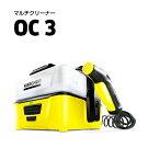 マルチクリーナーOC3)ケルヒャーKARCHERバッテリータイプの洗浄機(1.680-009.0)