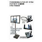 77455CN)NBAハイライトポータブル)バスケットゴール屋外用[SPALDING]スポルディング